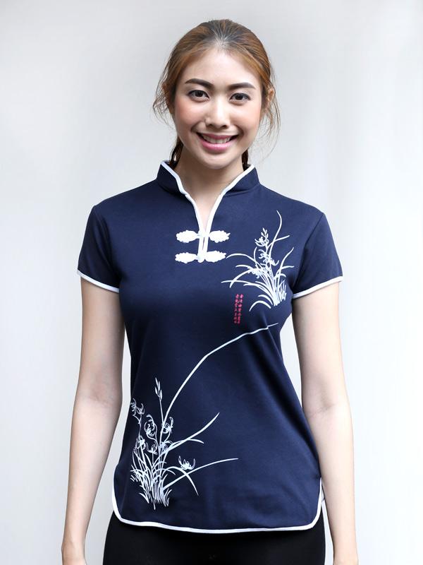 Bamboo Print Top