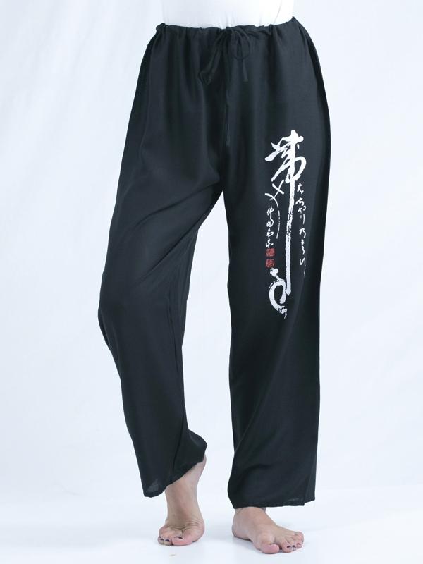 Kata Drawstring Pants