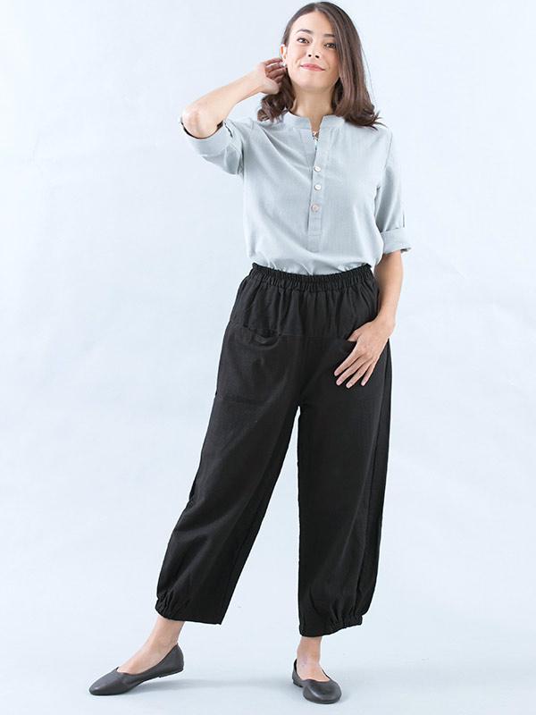 People's Harem Pants