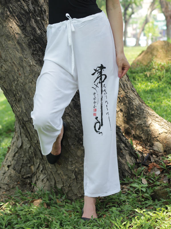 Kata Drawstring Pants