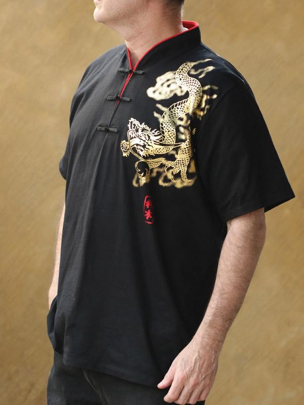 Summer Dragon Short Sleeve