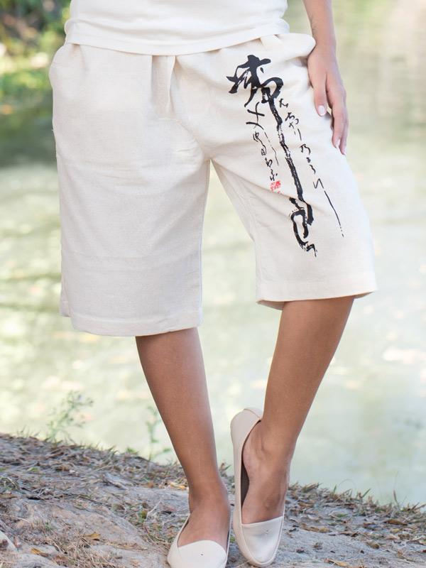 Tiger Drawstring Shorts